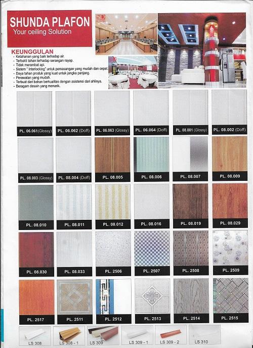 Katalog-Shunda-Plafon1